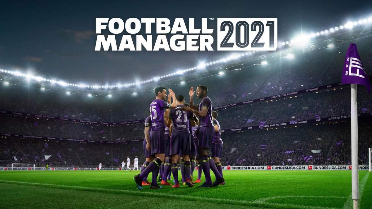 Обложка игры Football Manager 2021