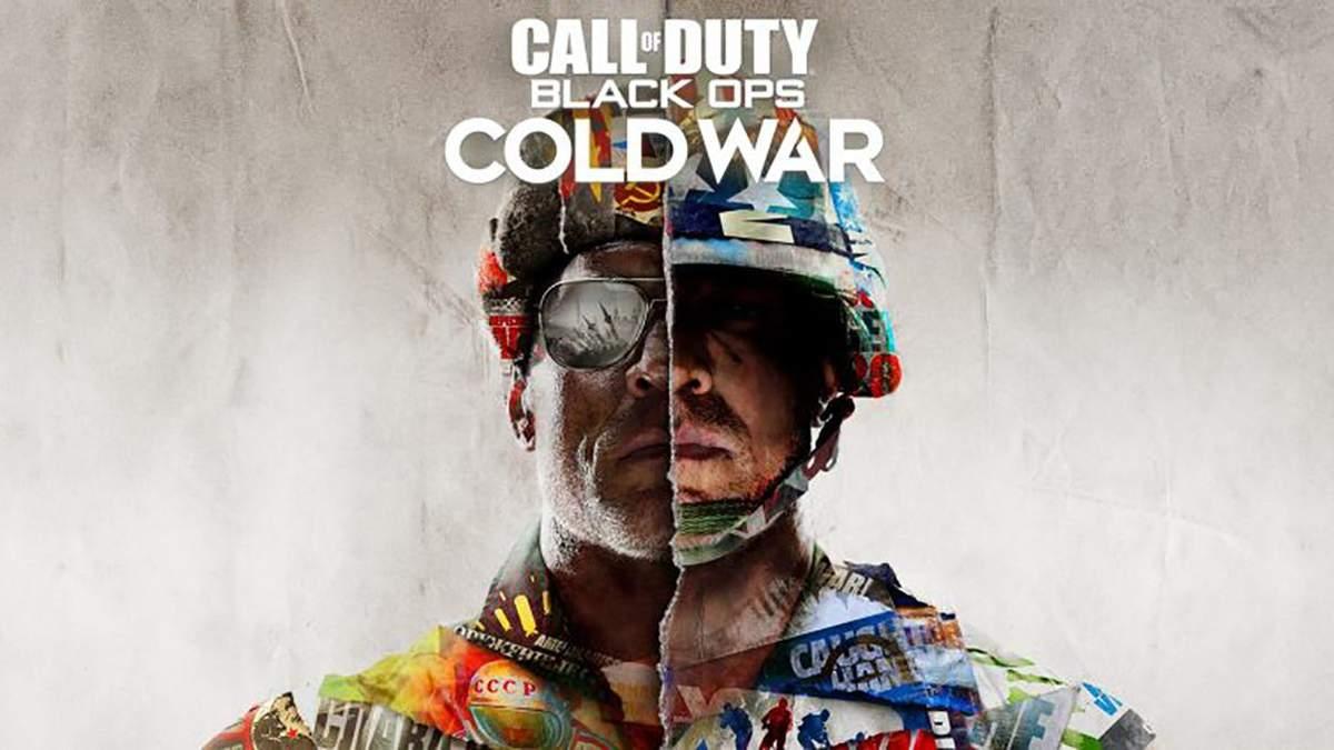 Новая Call of Duty может стать главным релизом ноябрь