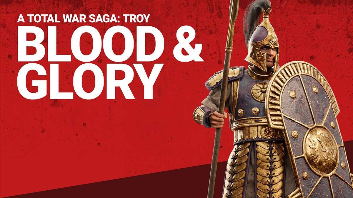 """Total War Saga: Troy отримала """"криваве"""" доповнення: фото та відео 18+"""