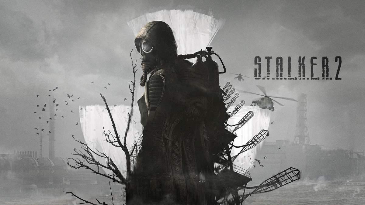 S.T.A.L.K.E.R. 2: дата выхода, детали разработки и прочее