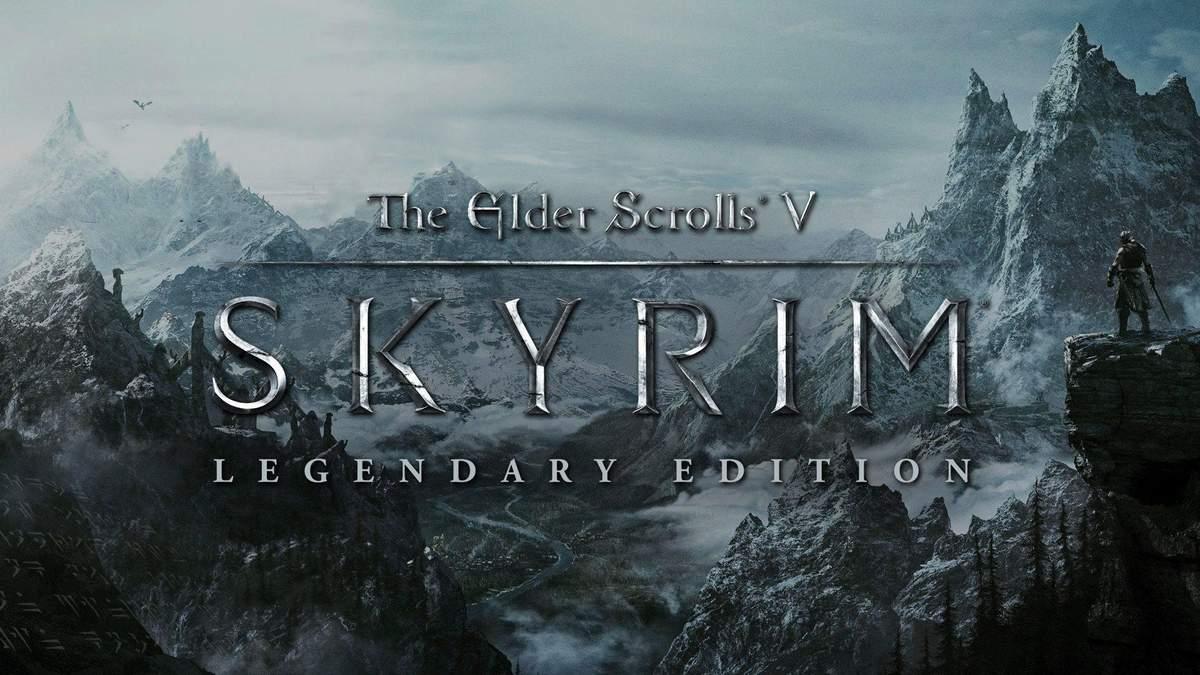 Підбірка мемів The Elder Scrolls V: Skyrim