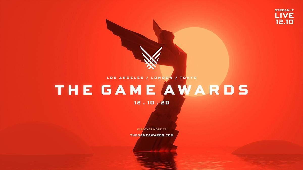 The Game Awards 2020: без NAVI, S1mple та Dota 2