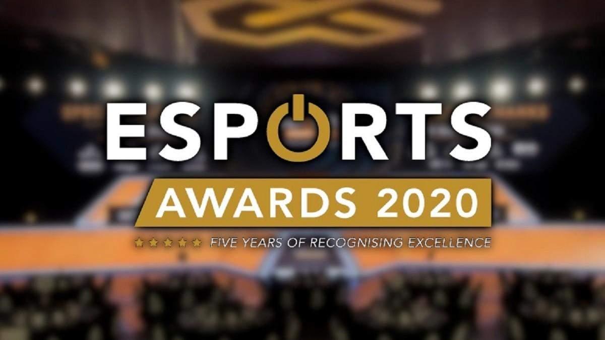 CS:GO и Dota 2 уже не лучшие: известны победители Esports Awards 2020