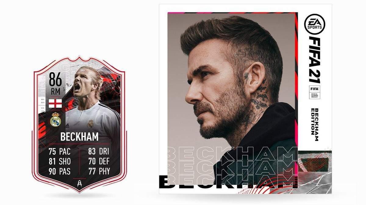 Бекхэм получит огромные средства от EA Sports: это уже разозлило футбольных звезд