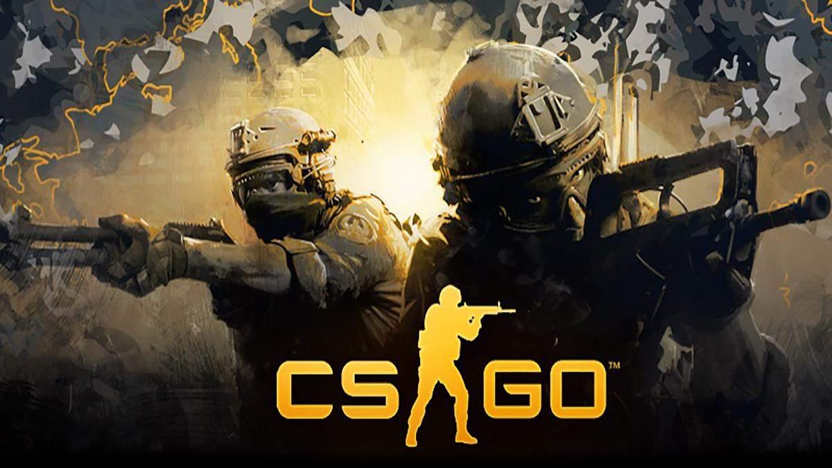 CS:GO та проблема оновлень: Source Engine вже застарів