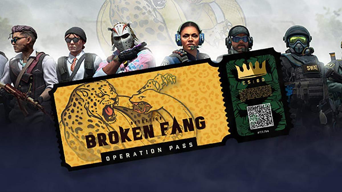 Операція Broken Fang вже у грі CS:GO: пік/бан карт та новий режим гри