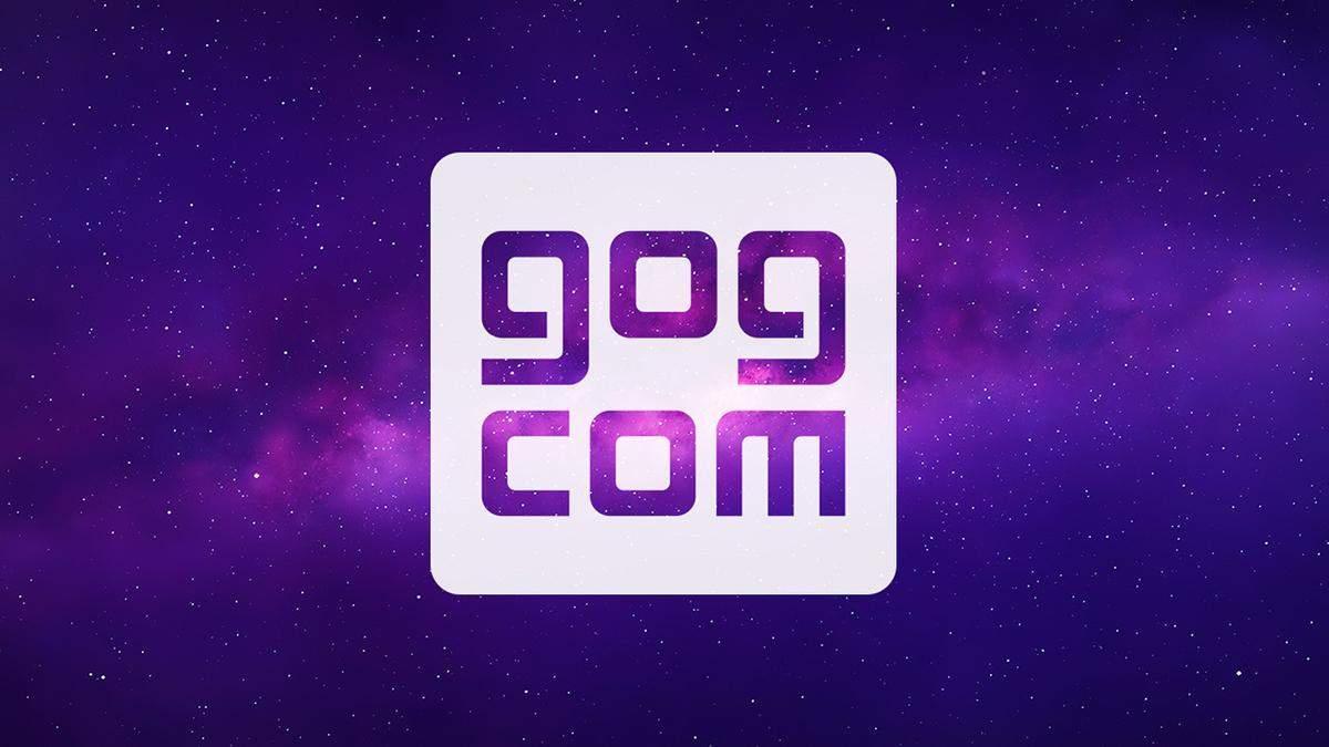 У GOG новорічний розпродаж: безкоштовна гра та знижки до 91%