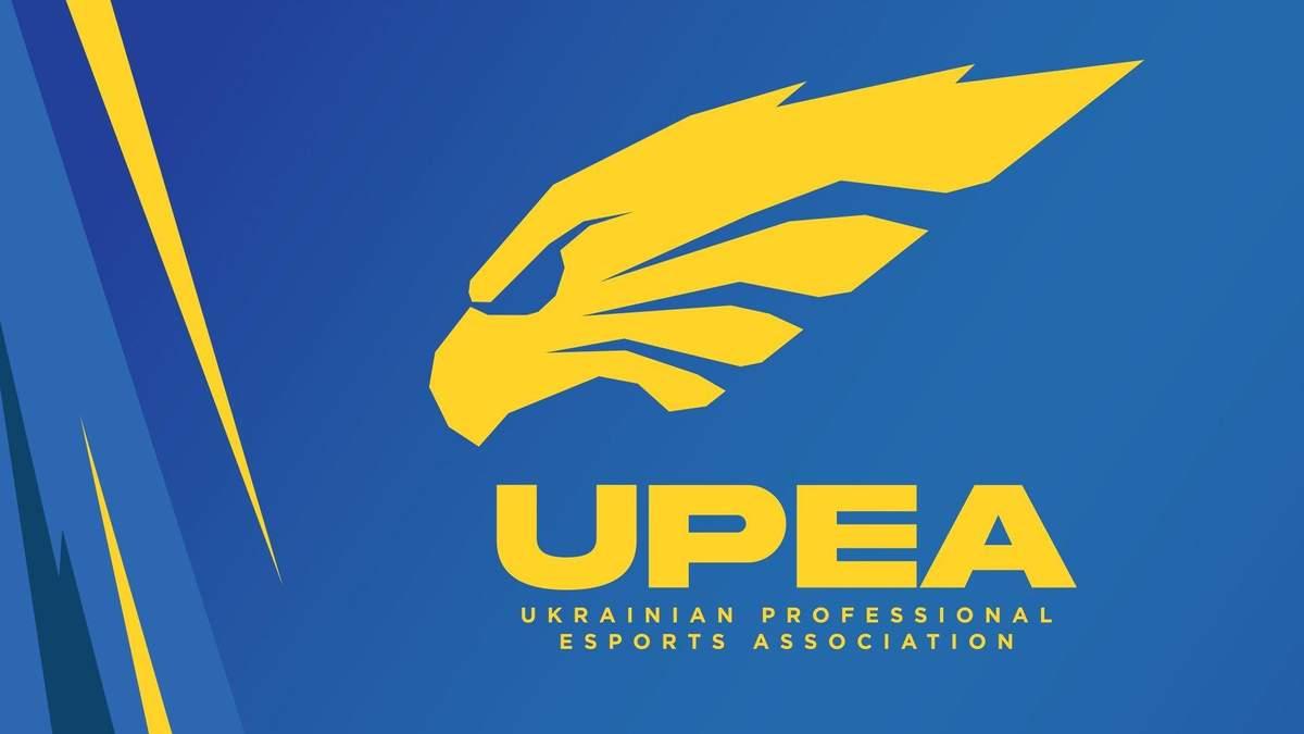 UPEA анонсували кіберспортивний сезон 2021
