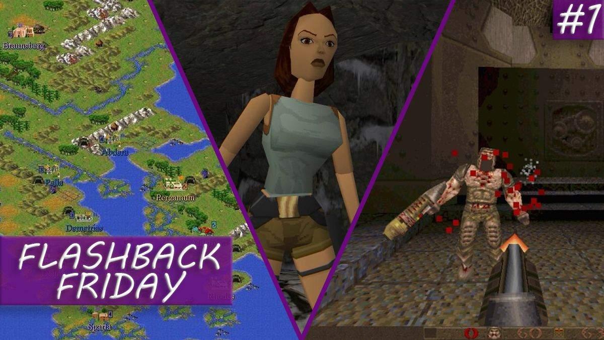 Flashback Friday # 1: лучшие игры 1996 года – подборка