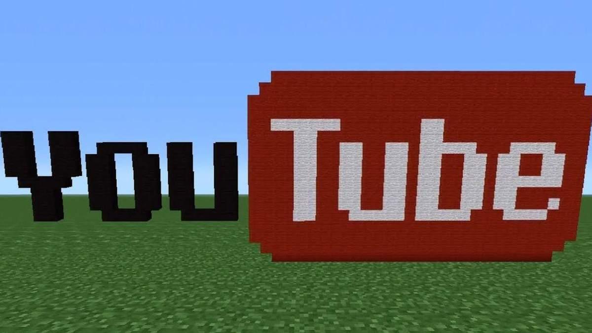 Самые популярные игры на YouTube в 2020 году