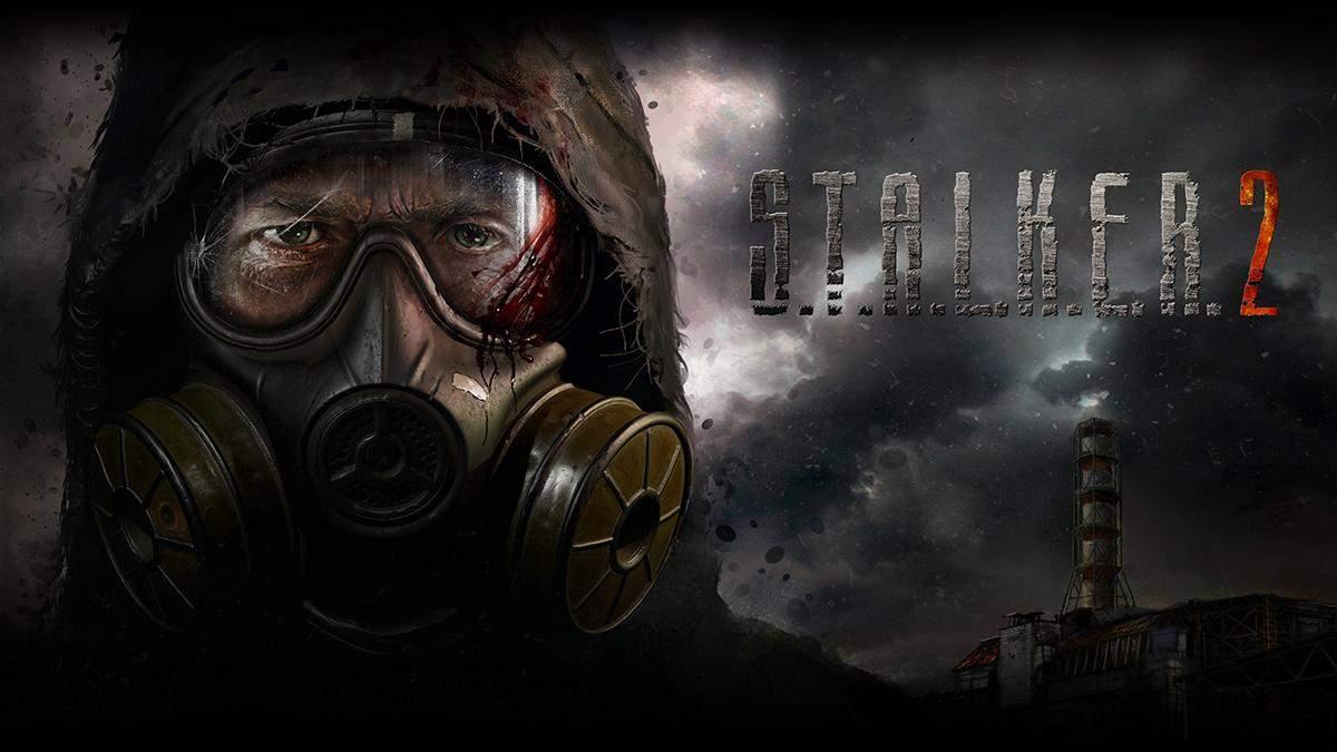 S.T.A.L.K.E.R. 2: первый геймплейный тизер с саундтреком от Сплин