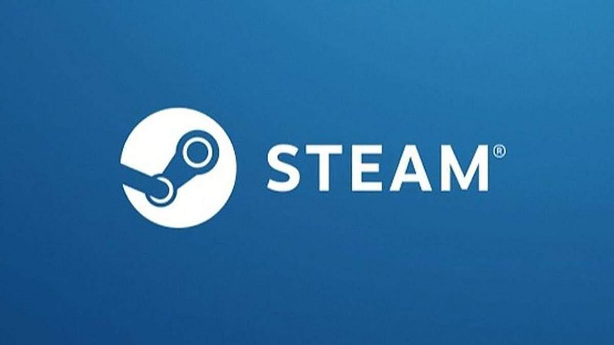 CS:GO, The Sims 4 та Red Dead Redemption 2: відомі переможці Steam Awards 2020