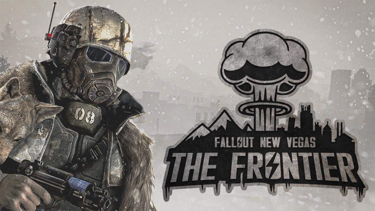 Fallout New Vegas: The Frontier – мод, який розробляли 7 років