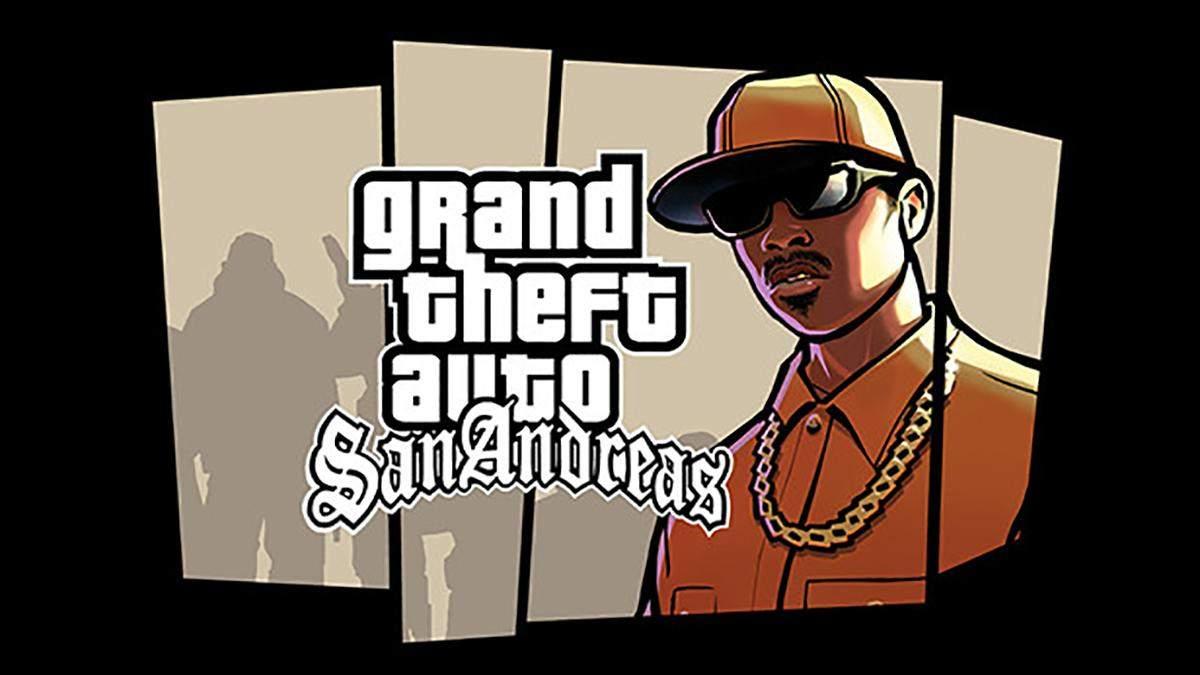 Ремастеры GTA III, Vice City и San Andreas: в сети появились первые слухи