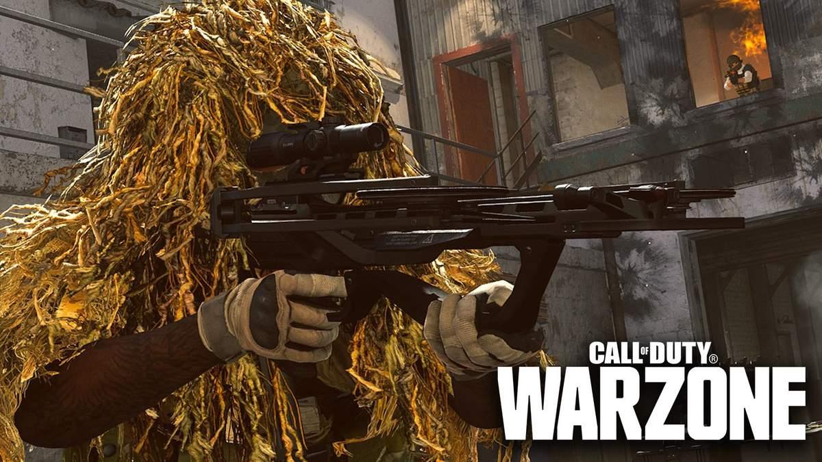 Невидимість у Call of Duty: Warzone