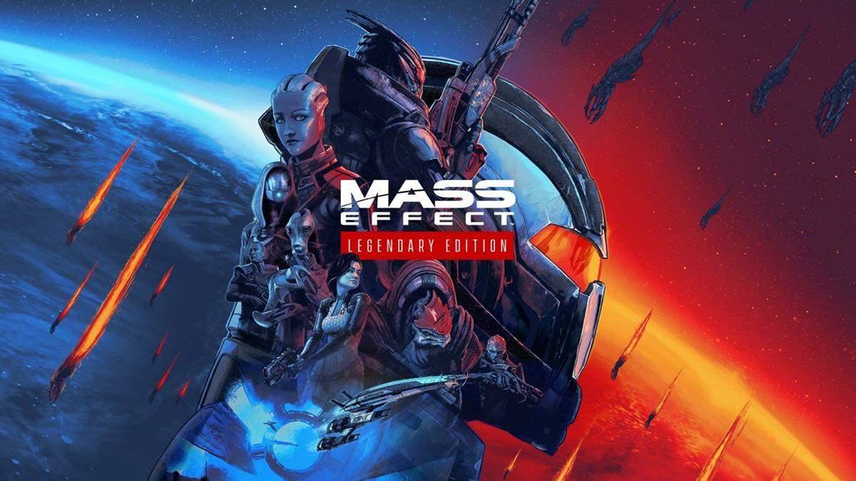 Mass Effect Legendary Edition: дата виходу, трейлер, ціна та деталі