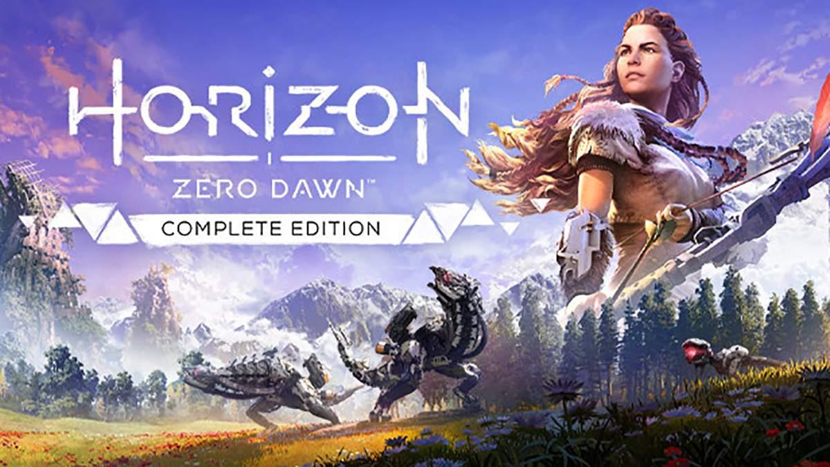 Horizon Zero Dawn запустили у 72p на відеокарті 2014 року