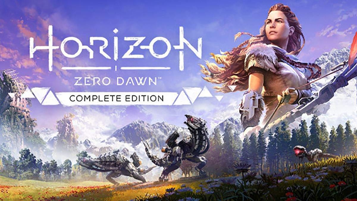 Horizon Zero Dawn запустили в 72p на видеокарте 2014 года