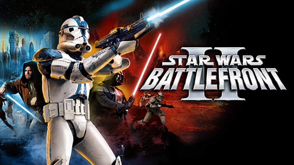 Для класичної Star Wars: Battlefront 2 вийшов патч, який зламав гру