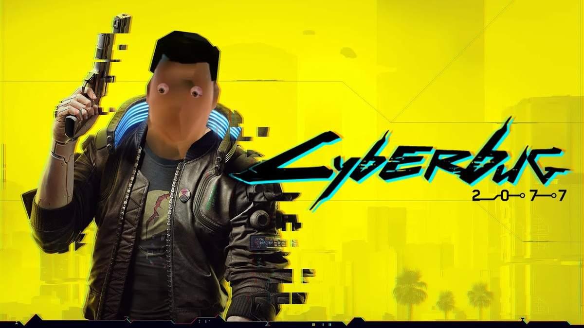 Cyberpunk 2077: історія провалу