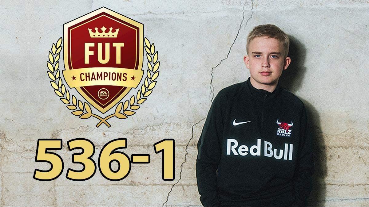 15-річний юнак виграв 536 матчів поспіль у FUT Champions FIFA 21