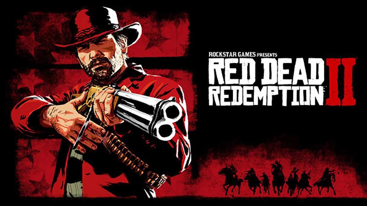 Red Dead Redemption 2 запустили на флагманській GeForce RTX 3090