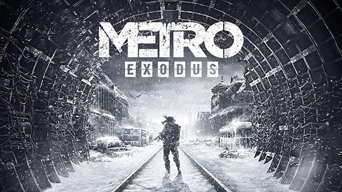 Metro Exodus: зміни в ігровому рушії та додаткові графічні можливості