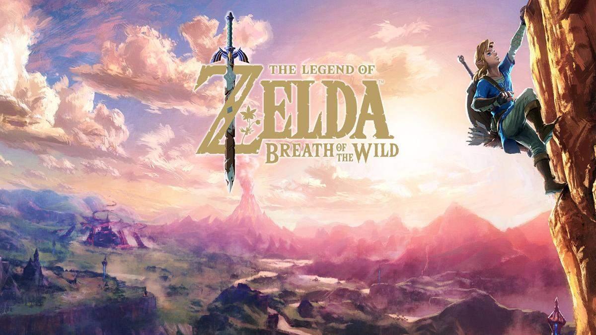 Стример прошел The Legend of Zelda: Breath of the Wild играя ногами