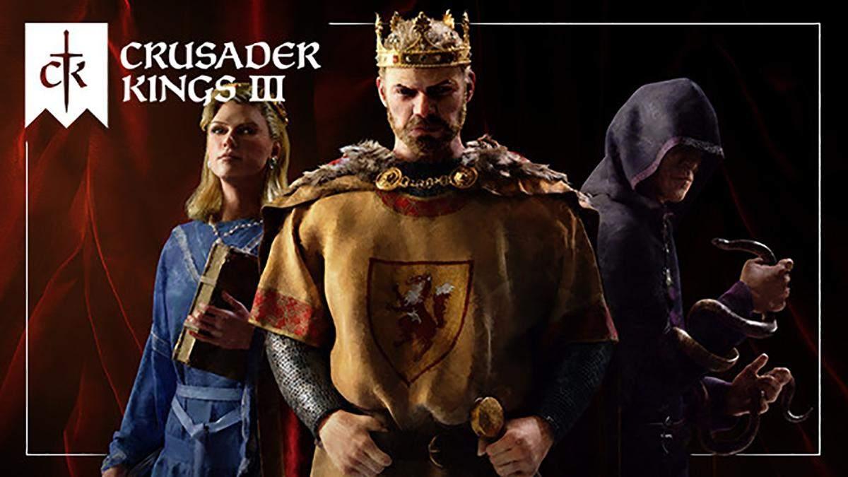 Зима близько: деталі нового оновлення для відеогри Crusader Kings 3