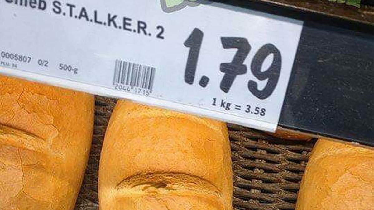 Батоны с STALKER 2 продают в европейском магазине