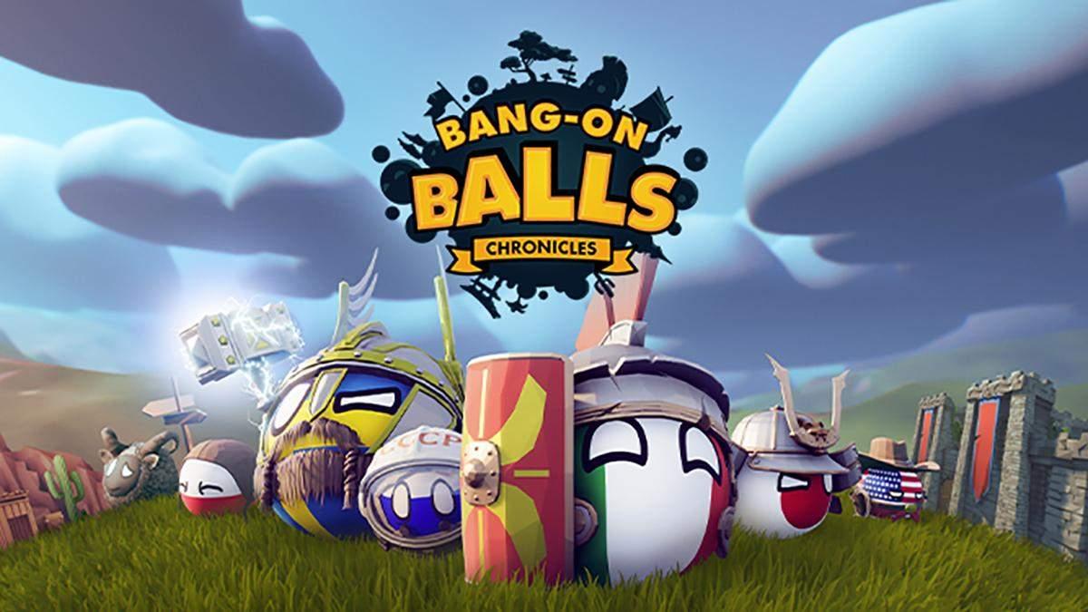 Bang-On Balls: Chronicles вийшла у дочасному доступі Steam