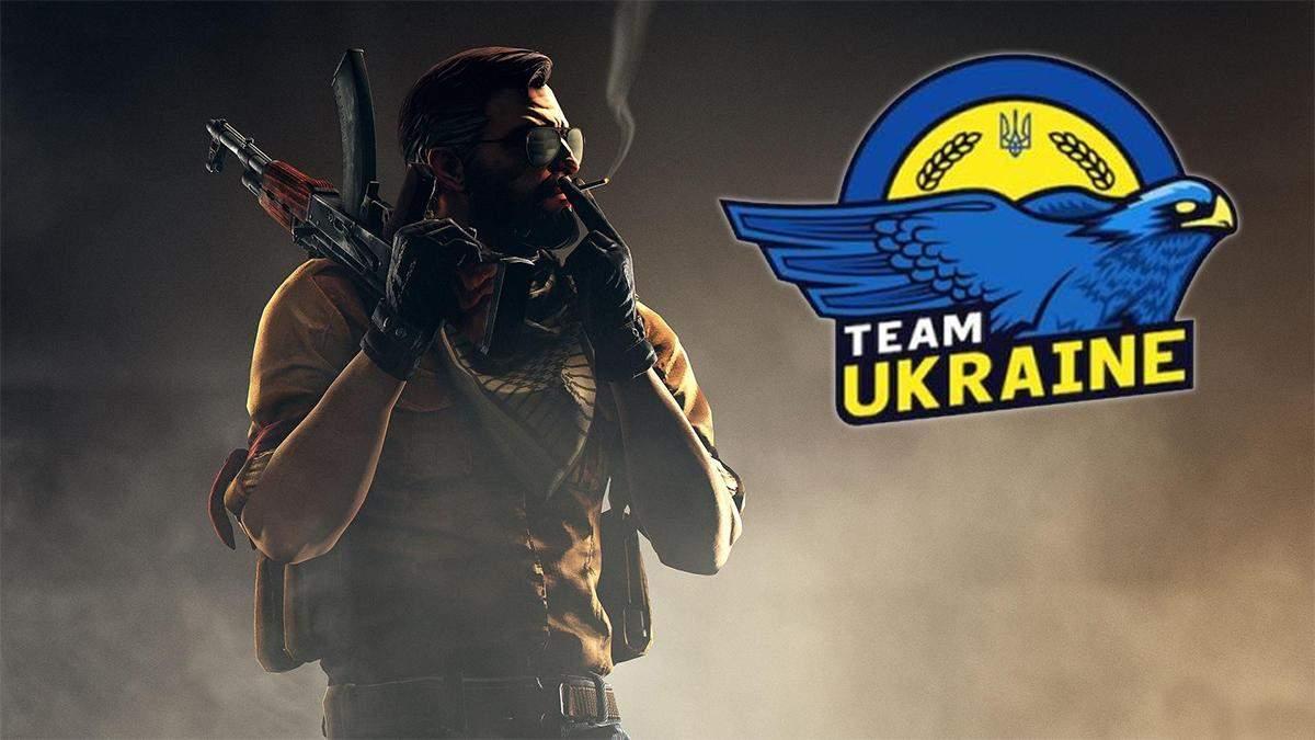 Какой была бы сборная Украины по CS: GO
