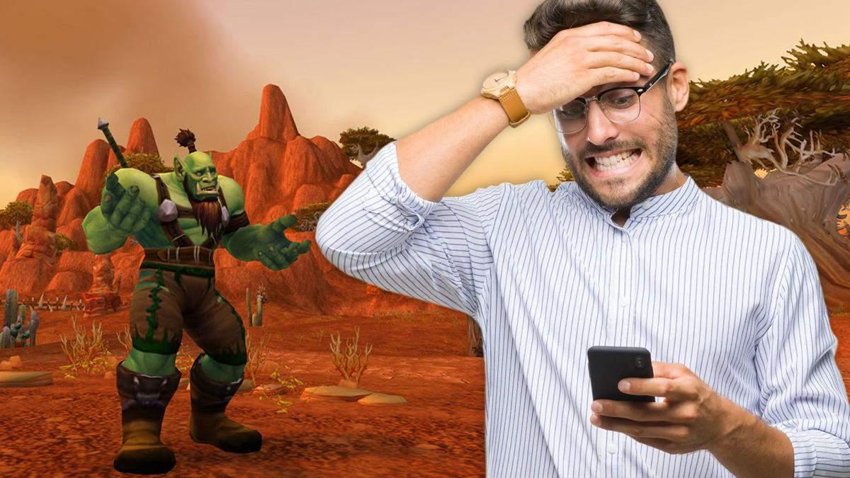 "Незвична боротьба з ""бустерами"" у World of Warcraft"