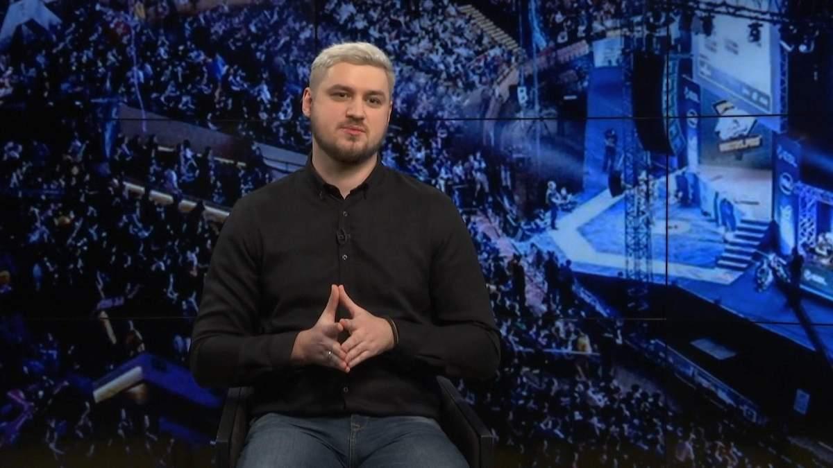 Скільки заробляють кіберспортсмени: інтерв'ю з коментором Поліщуком