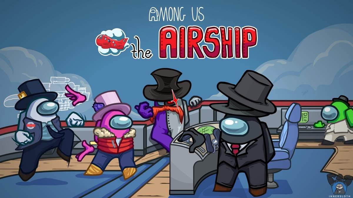 Разработчики объявили дату выпуска новой карты для Among Us