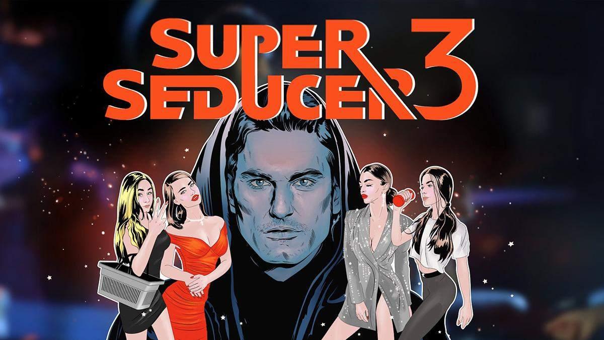 Компанія Valve видалила із Steam відеогру Super Seducer 3