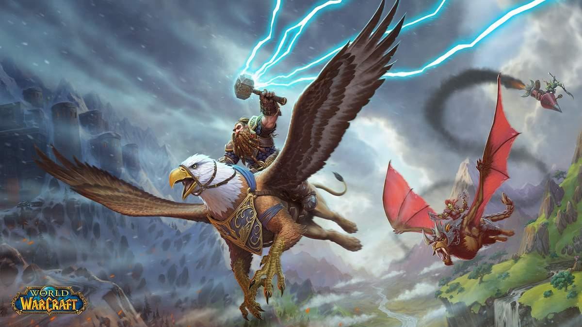 Геймер досяг 58 рівня у World of Warcraft без жодних пошкоджень