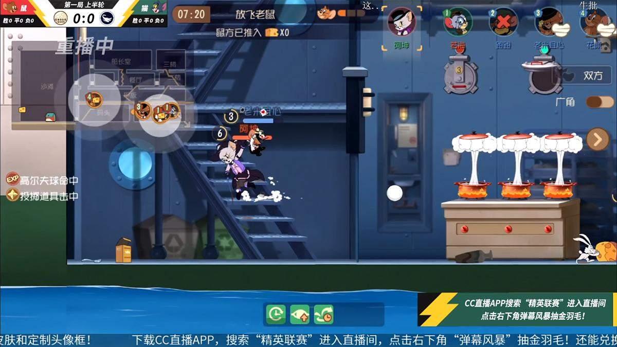 В Китае прошел киберспортивный турнир по игре про Тома и Джерри