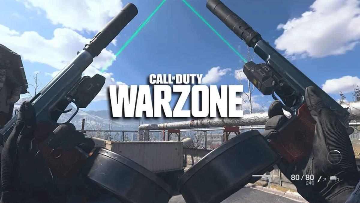 В Warzone появилось новое оружие, мгновенно посеявшее хаос: игроки требуют немедленно его убрать
