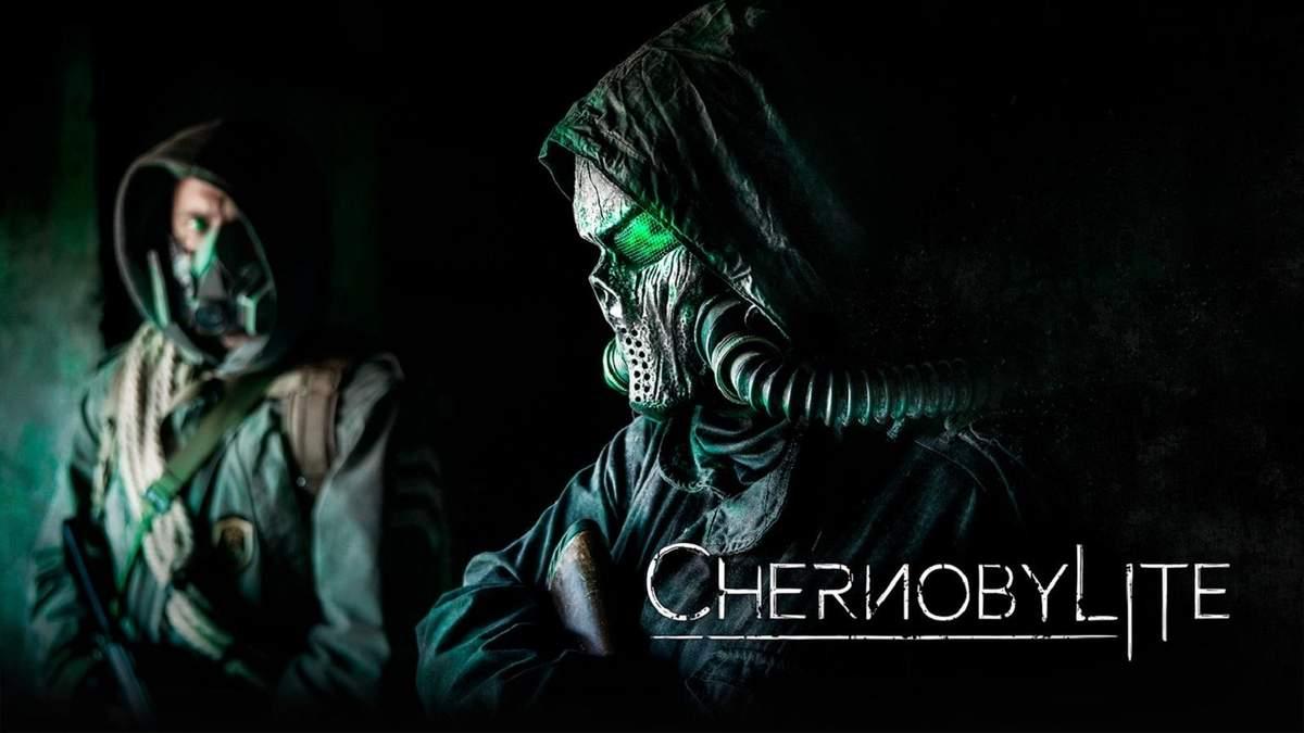 Сурвайвал-горор про зону відчуження Chernobylite отримав дату релізу: трейлер