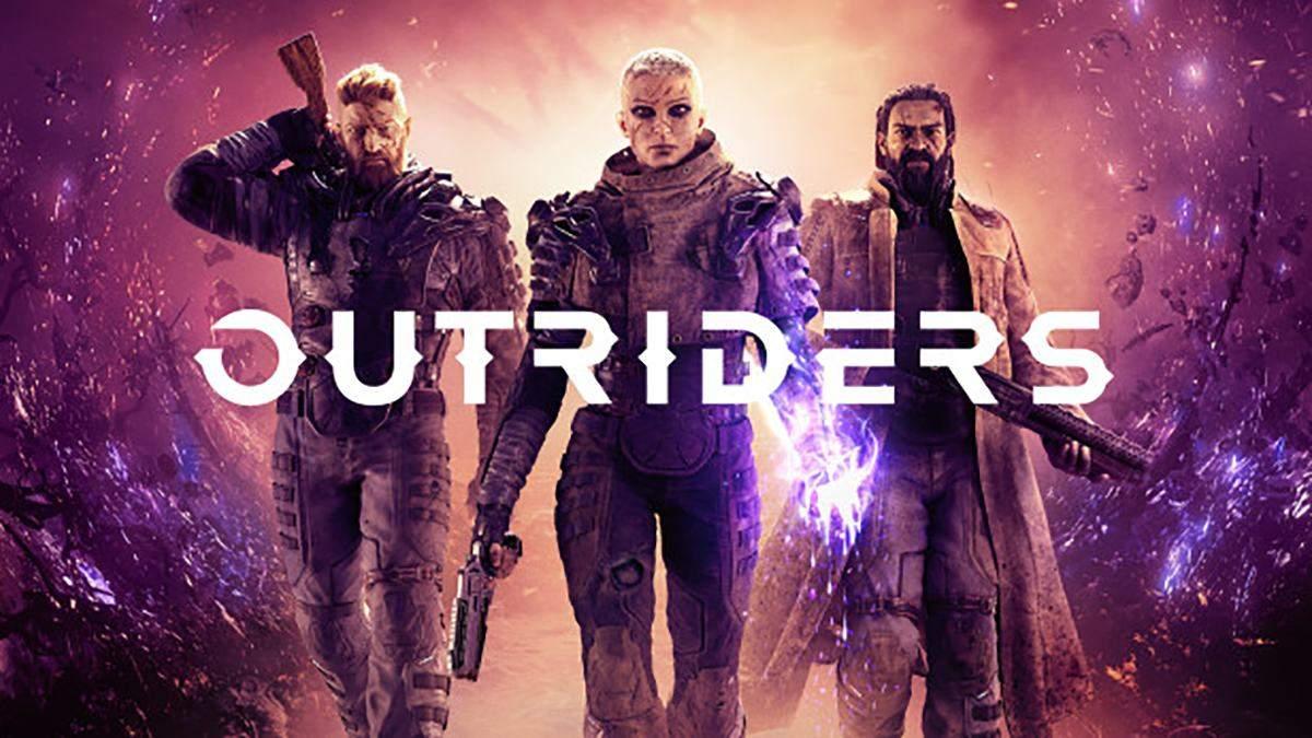 Дуже дивний тролінг: геймери скаржаться на неприємний недолік у відеогрі Outriders