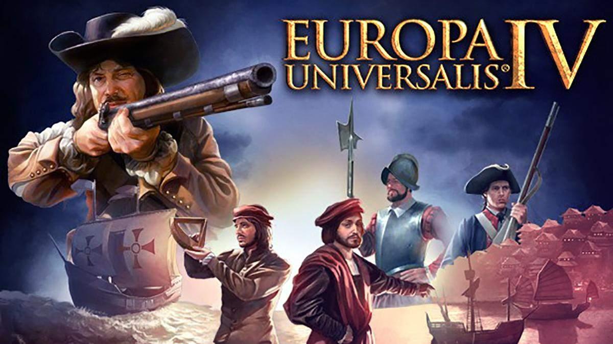 Справжня катастрофа: нове DLC для Europa Universalis IV отримало одну з найгірших оцінок у Steam