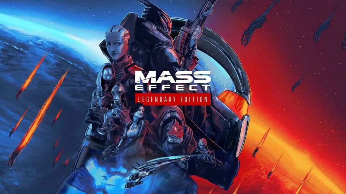 Критики в захваті, геймери розгублені: що не так з Mass Effect Legendary Edition
