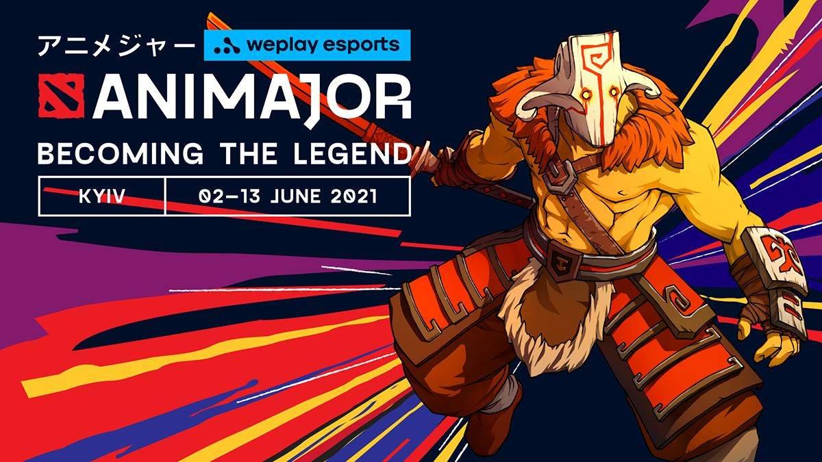 WePlay AniMajor 2021: наступний мейджор з Dota 2 пройде у Києві