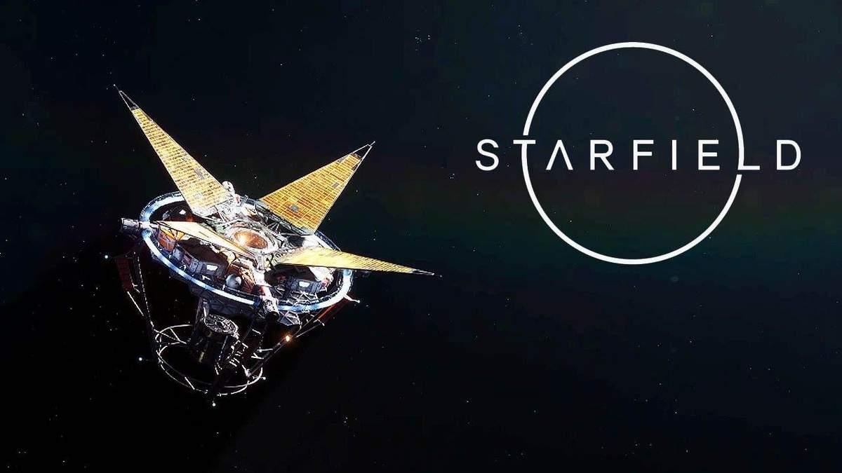 Всі чутки про Starfield: можлива дата виходу та Том Круз у головній ролі