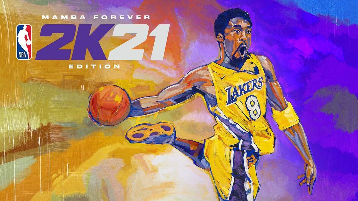 NBA 2K21 у подарунок від EGS та знижки у Steam: добірка пропозицій
