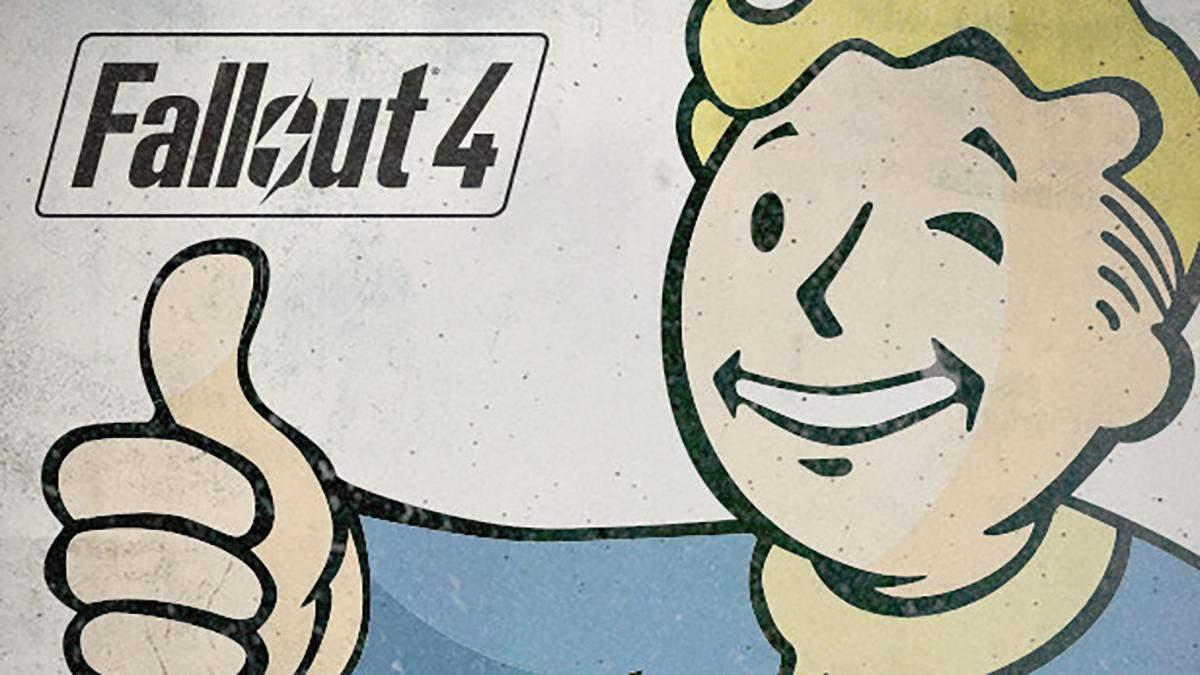 Геймер встановив понад 200 модів на Fallout 4 та показав результат