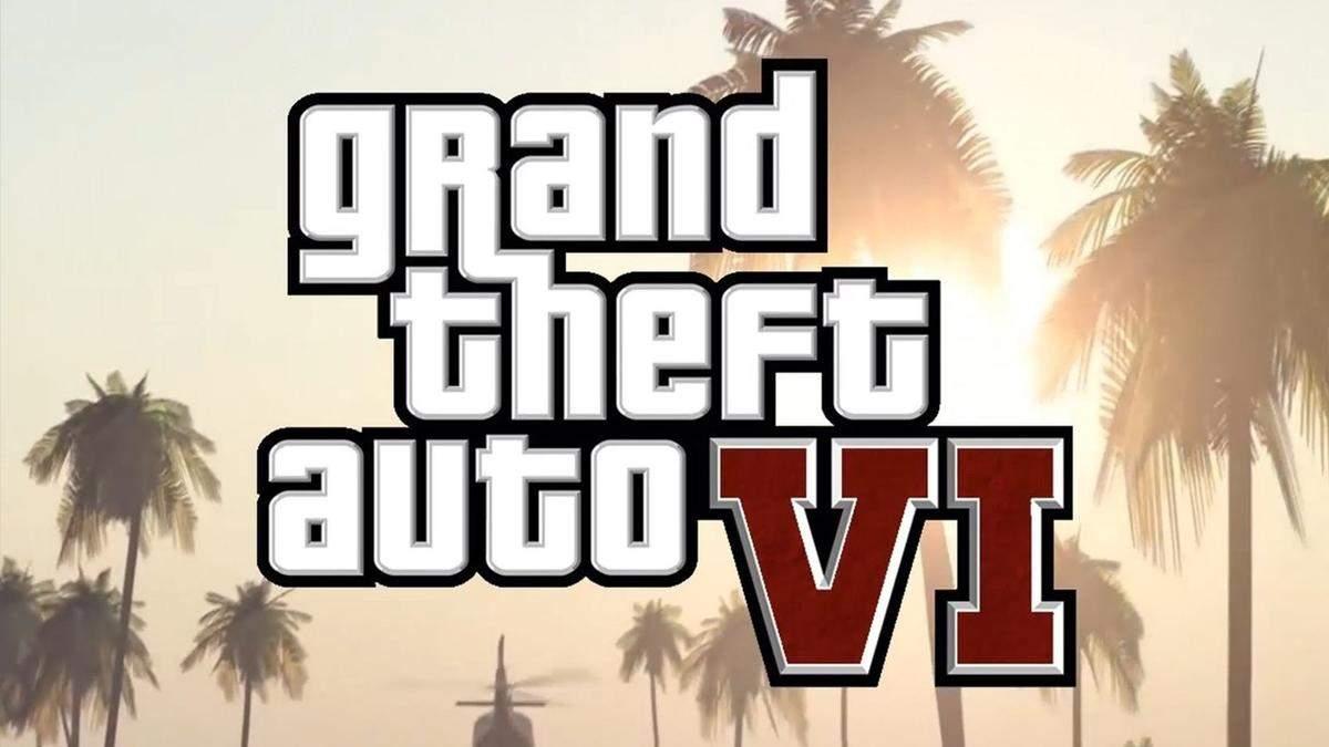 Фанатська теорія стверджує, що місто з  GTA VI стане віртуальною копією Ріо-де-Жанейро