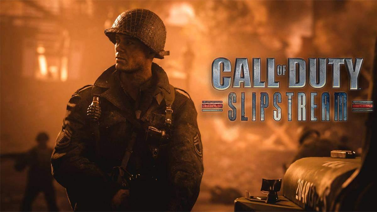 В сети появился логотип новой Call of Duty