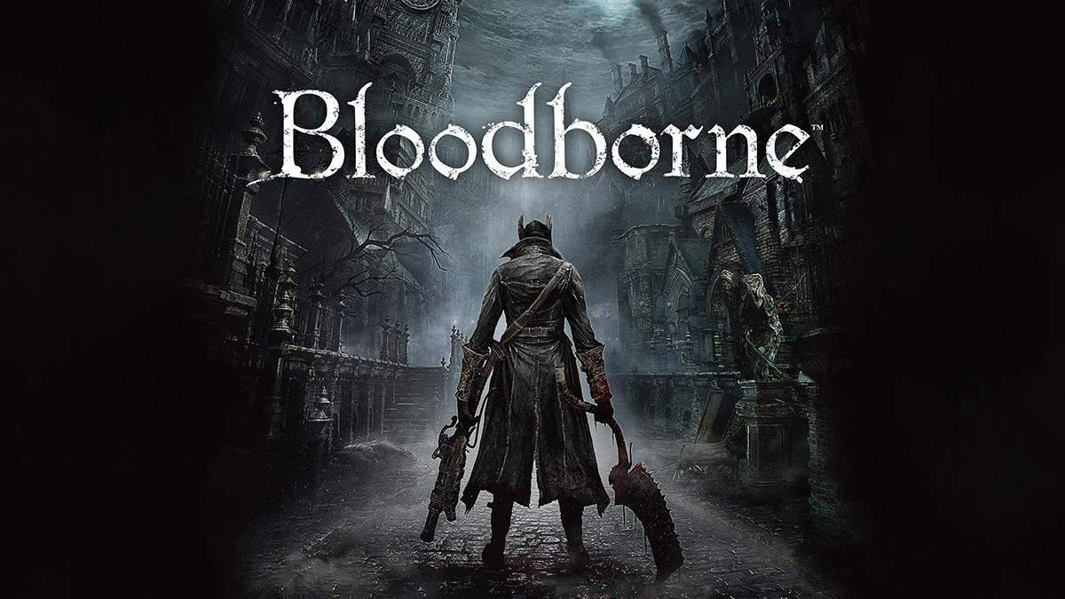 Геймер створив генератор чуток про ремастер Bloodborne